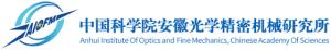 anhui institute Optical fiber supplier
